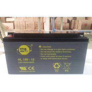 Acquy HL150-12; 12v-150ah